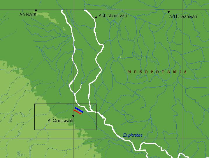 Sejarah Syiah - Qadisiyah