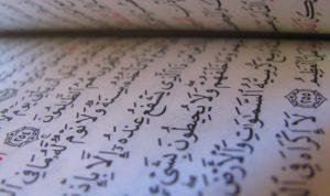 Shalat gerhana denganbacaan yang panjang