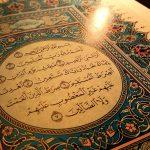 Surat yang Dibaca Untuk Ruqyah dari Al Qur'an