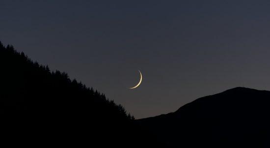 Wajib Puasa Ramadhan Bersama Pemerintah