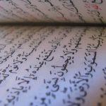Hukum Membakar Kertas yang Berisi Ayat Al-Quran