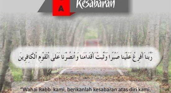 Doa Memohon Kesabaran