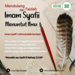 Perkataan Imam Syafii Tentang Menuntut Ilmu
